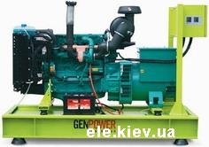 Дизельные электростанции GVP с двигателем VOLVO PENTA (Турция), Киев, Днепропетровск, Винница, Одесса, Житомир, Украина